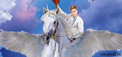 Обложка книги Уничтожить Бессмертного Сергей Нуртазин