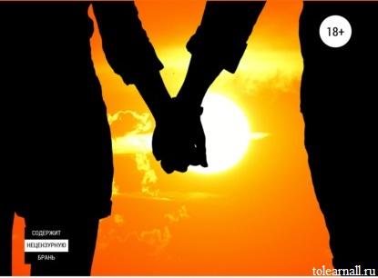 Обложка книги Запрещенная любовь – 2 ольга Нуднова