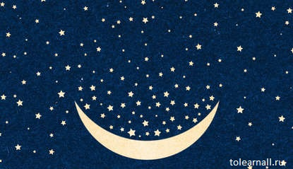 Обложка Дом на краю ночи Кэтрин Бэннер