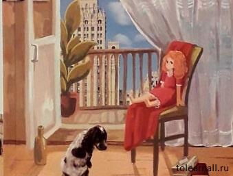 Обложка книги Балкон на Кутузовском Екатерина Рождественская