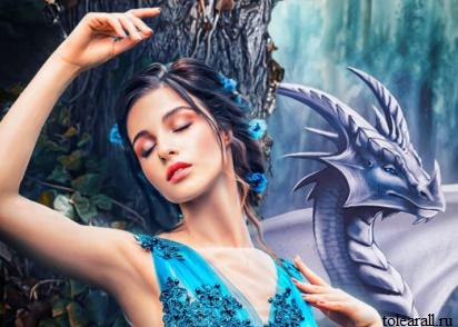 Обложка книги Как покорить дракона Ольга Шерстобитова