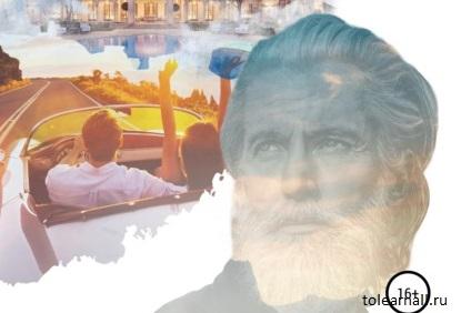Обложка книги Продавец перемен. История №1 Максим Сумароков