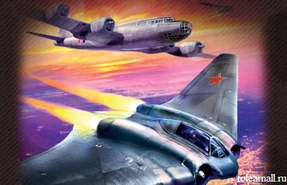 Обложка книги Ретроград- 3 Комбат Найтов