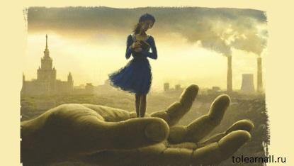 Обложка книги Женщины Лазаря Марина Степнова